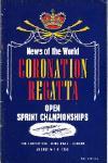 Coronation Regatta